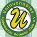 Paderborn_Untouchables_logo_75px